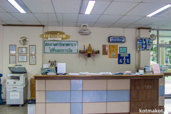 hospital-7