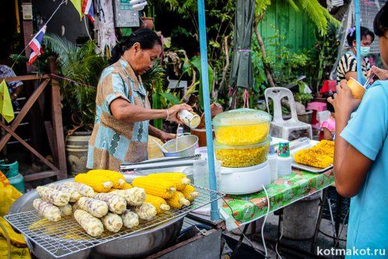 market maenem