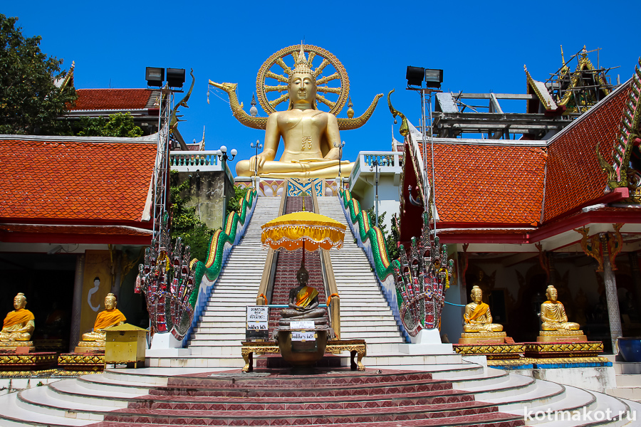 Достопримечательности на о. Самуи: Храм Большого Будды- Wat Phra Yai