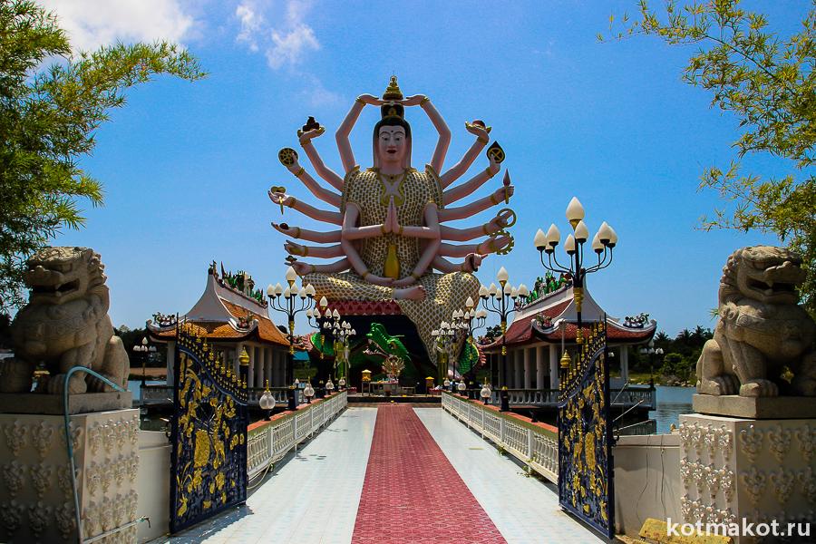 hram bogini guanin