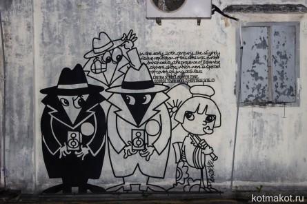streetart-15