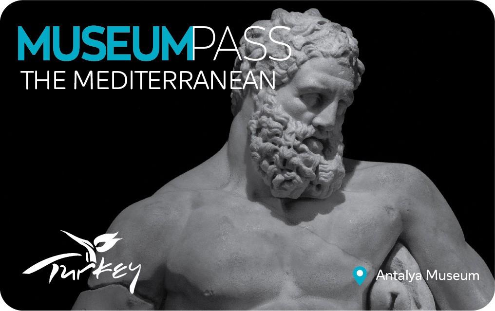MUSEUM PASS THE MEDITERRANEAN на 7 дней стоит 220 лир. Музейная карта в Турции