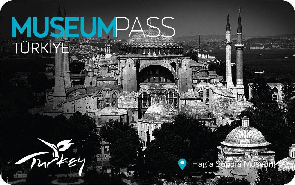 Музейная карта в Турции на 2 недели за 375 лир