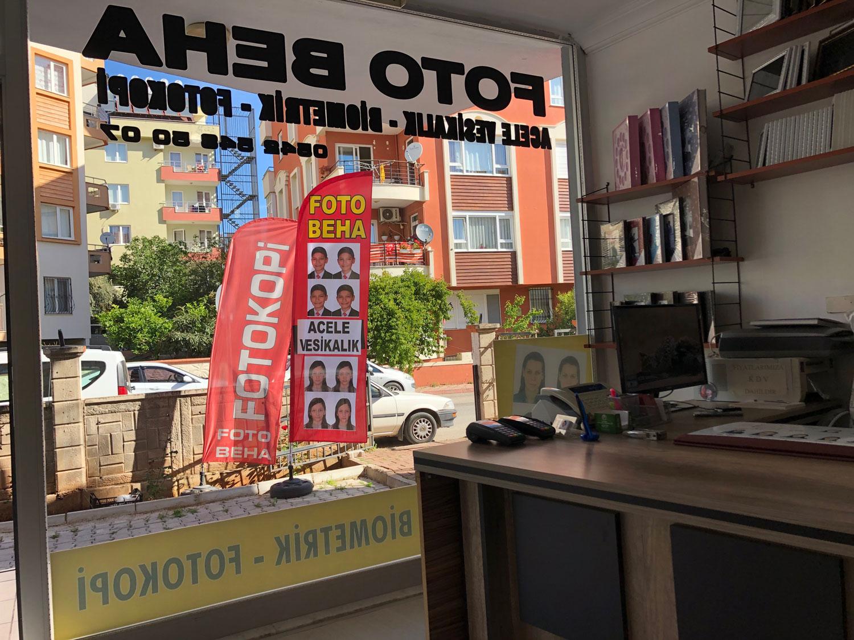 ВНЖ в Турции для Россиян - где сделать биометрические фото